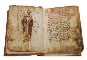 n. 4  Manoscritto georgiano