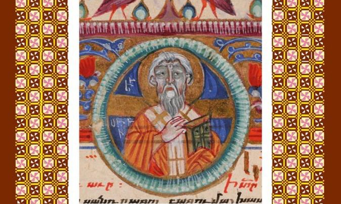 Sabato 16 marzo 2019, ore 17 Eusebio di Cesarea, Domande e Risposte sui Vangeli